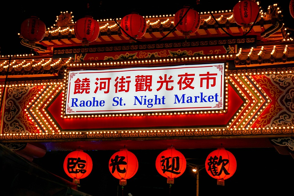 rahoe night market in taipei